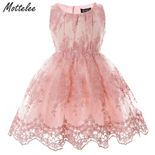Girls Lace Dress Elegant Children Wedding Party Gown Pageant Baby Dresses Kids Flower Frocks Princess Birthday Dress for Girl