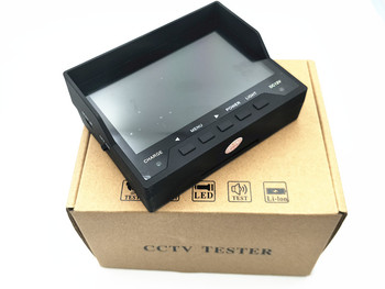 2MP AHD CCTV Tester 4 In 1 For AHD TVI CVI CVBS Analog Camera Security Monitor With 4.3-Inch LCD Screen 5V 2A, 12V 1A