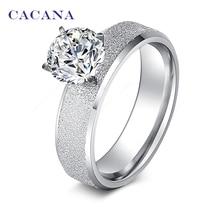Кольцо обручальное CACANA CZ . R12