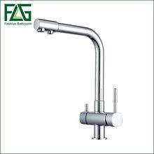 Бесплатная доставка хром отделка бронза питьевой воды кран, очищают водопроводная вода, Очищающий смеситель