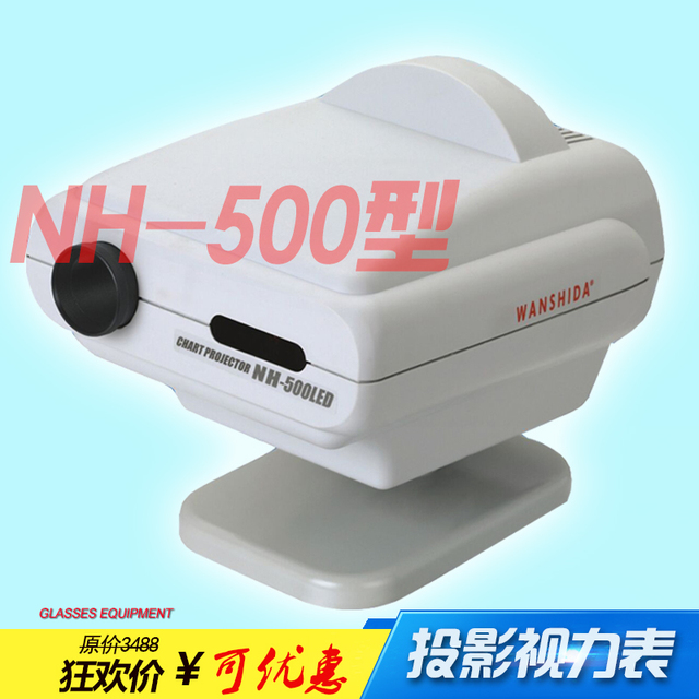 Master nh type projection visual acuity chart also rh aliexpress