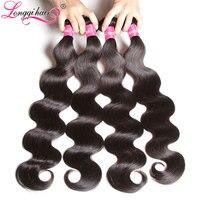 Longqi Hair Brazilian Body Wave 100 Remy Hair Natural Color Wet And Wavy Human Hair Bundles