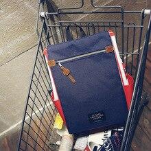 Новинка 2017 года винтажные Туфли-оксфорды сумка рюкзак большой емкости Корейский простой Tide панелями рюкзак школьная сумка рюкзак для отдыха и путешествий