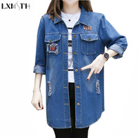 LXMSTH Korean Loose Thin Denim Shirts For Ladies Autumn New Long Sleeve Hole Jeans Shirt Women