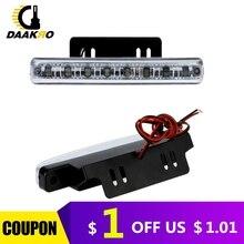자동차 motercycle 빛 8 높은 전원 led drl 안개 운전 일광 낮 실행 6000 k 화이트 램프 주 빛 drl 고품질