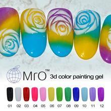 MRO 3D gel paint nail polish gel lucky unhas de gel nail lacquers professional nail glue esmaltes permanentes de uv artificial