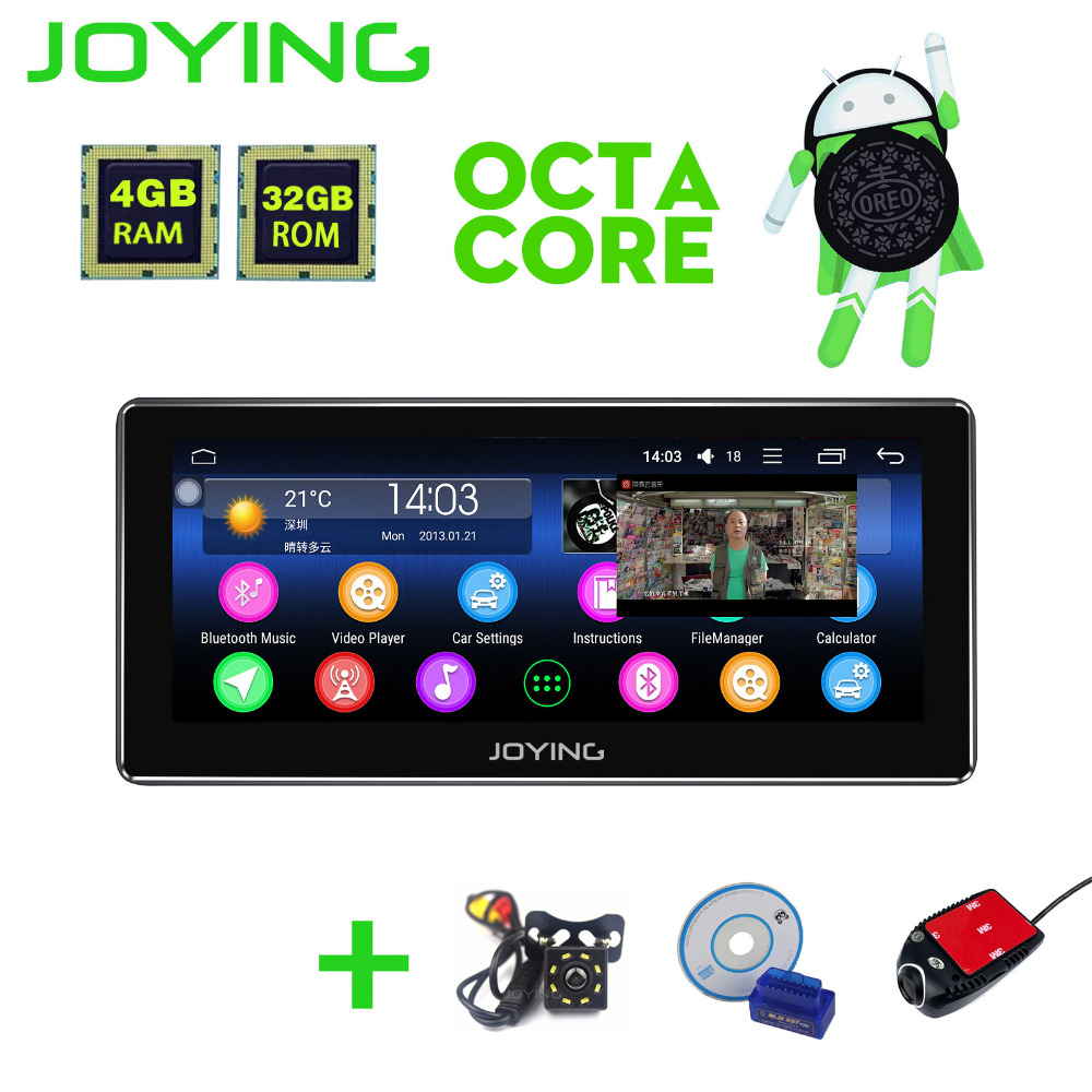 JOYING 1 Din HD 8.8'' Android 8.0 Car Radio GPS 4GB RAM Audio 8 core Stereo head unit HU tape recorder With Rear Camera DVR OBD2 joying 2gb hd 10 touch screen 2din android 8 0 car auto radio stereo audio steering wheel head unit gps tape recorder free obd