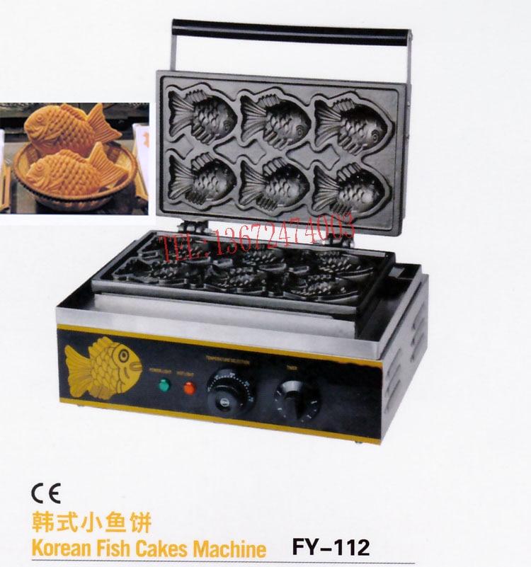 110v 220v 6 Pcs Fish Waffle Maker Macine Taiyaki maker Fish Cake Maker high quality automatic gas taiyaki fish cake making machines