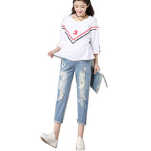 0bb435558 Agujeros vaquero soporte Abdomen nueve parte pantalones código mujer  embarazada pantalones verano nuevo producto coreano moda ve.