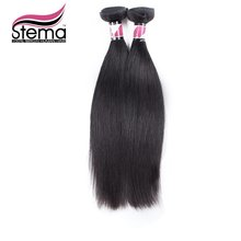 Free Shipping 2pcs/lot Straight Virgin Brazilian Virgin hair Thick and Full STEMA  Hair Products Unprocessed Bundles Human Hair