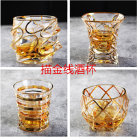Gold Thread Crystal Glass Water Cup Red Wine Cup Whisky Cup Bar Tool Drinkware