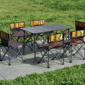 Plecak na zewnątrz przenośne składane stoły i krzesła siedem ze stopu aluminium samoobsługowe stoły i krzesła do grillowania LM01111447 tanie i dobre opinie Other Nowoczesne chińskie Samowystarczalny Rectangle Na zewnątrz tabeli Meble ogrodowe