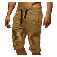 Hirigin Summer Men Shorts Slim Fit Flat Front Casual Solid S