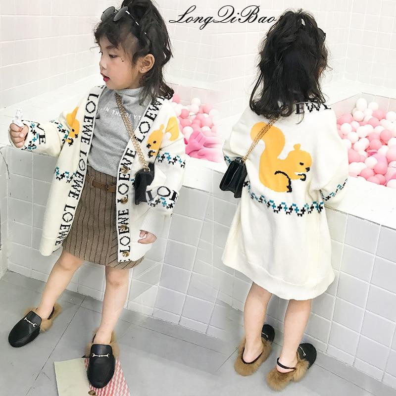 Baby Girl Sweater 2018 Winter New Big Children Children Korean Version Of The Loose Letter Printing Squirrel Cardigan Coat Tide 100% Original