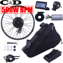 500W 48V 15.6AH Ebike Electric Bike Conversion Kit BPM Geared Motor MXUS MX01C 01F 01R Triangle Bag Lithium battery LCD freehub(China)