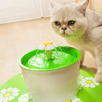 Điện Hoa Pet Đài Phun Nước 1.6L SỐ Tự Động Dog Cat Uống Nước Feeder Bowl Pet Nước Uống Dispenser Mèo Màu Xanh Màu Xanh Lá Cây