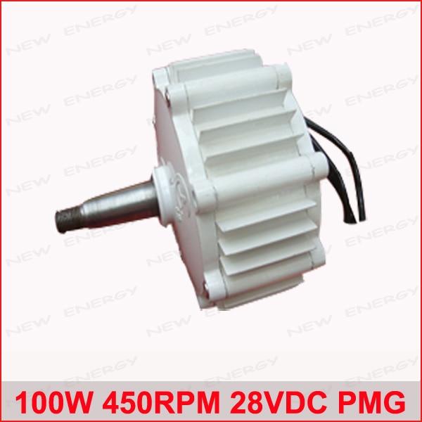 100W 450RPM 28VDC horizontal wind & hydro alternator/ permanent magnet water power dynamotor hydro turbine new energy alternator 400w 450rpm 28vdc low rpm horizontal wind