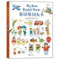 Английская книга для слов 1000 слов для детей  Лексика для обучения английскому языку  учебники для детей  английская книга для картин