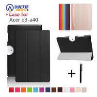 """Abdeckung fall Für Acer Iconia One 10 B3-A40 2017 release 10 """"tablet folio PU leder stehen schutzhülle haut + freies geschenk"""