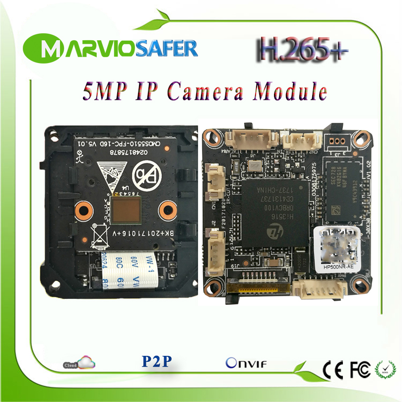 H.265/H.264 5MP CCTV Network IP Camera Module Board Good IR Night Vision Two way Audio Interface IPCAM Video Surveillance Onvif h 265 h 264 2mp 4mp 5mp full hd 1080p bullet outdoor poe network ip camera cctv video camara security ipcam onvif rtsp