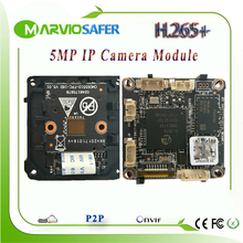 H.265/H.264 5MP CCTV Network IP Camera Module Board Good IR Night Vision Two way Audio Interface IPCAM Video Surveillance Onvif