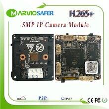 H.265/H.264 5MP CCTV Network IP Camera Module Board Good IR Night Vision Two way Audio Interface IPCAM Video Surveillance Onvif