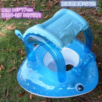 Надувные с зонтиком для ребенка играть вода Для ванной открытый рыбы Плавание кольцо бассейн игрушка летом ездить на плавающей лодке игруш...