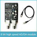High Speed 8bit  AD and DA Module for FPGA Development Board 125MSPS DA Module 32M AD Module