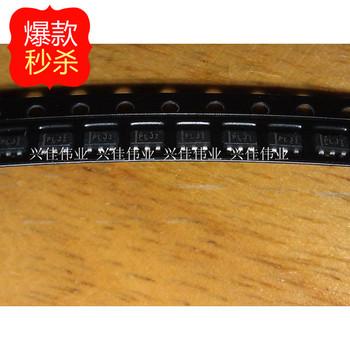 10 sztuk partia TPS2051BDBVR TPS2051 PLJI ekran SOT23-5 nowy oryginał tanie i dobre opinie CazenOveyi Other International standard ESP32 ESP8266 DIY KIT DC-DC STM32