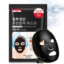 1pcs FACE sheet mask black face blackmask mascaras faciales korean