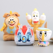 Cute 4 Pcs/Lot Beauty and the Beast Plush Toy Lumiere Chip Cogsworth Clock House Mini Soft Dolls 9-18 CM