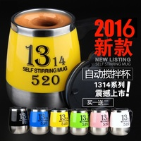 304 Creative stainless steel automatic mixing cup coffee cup milk tea juice drink protein powder gift mug glass