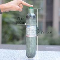 4500PSI 300BAR высокое Давление сжатого воздуха углерода Волокно 0.5 литр 500CC PCP Пейнтбол бак