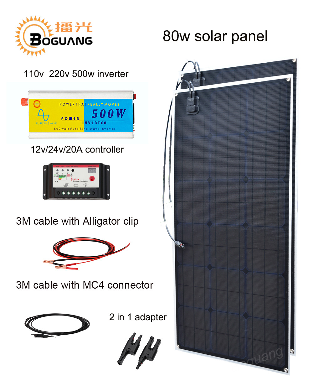 Boguang 160w solar DIY kit system 80w solar panel Solar cell 110v 220v 500w inverter 20A controller MC4 connector 12v battery boguang 300w solar panel 3 100w 30a controller 110v 220v 500w power inverter off grid 12 volt battery system 300 watt