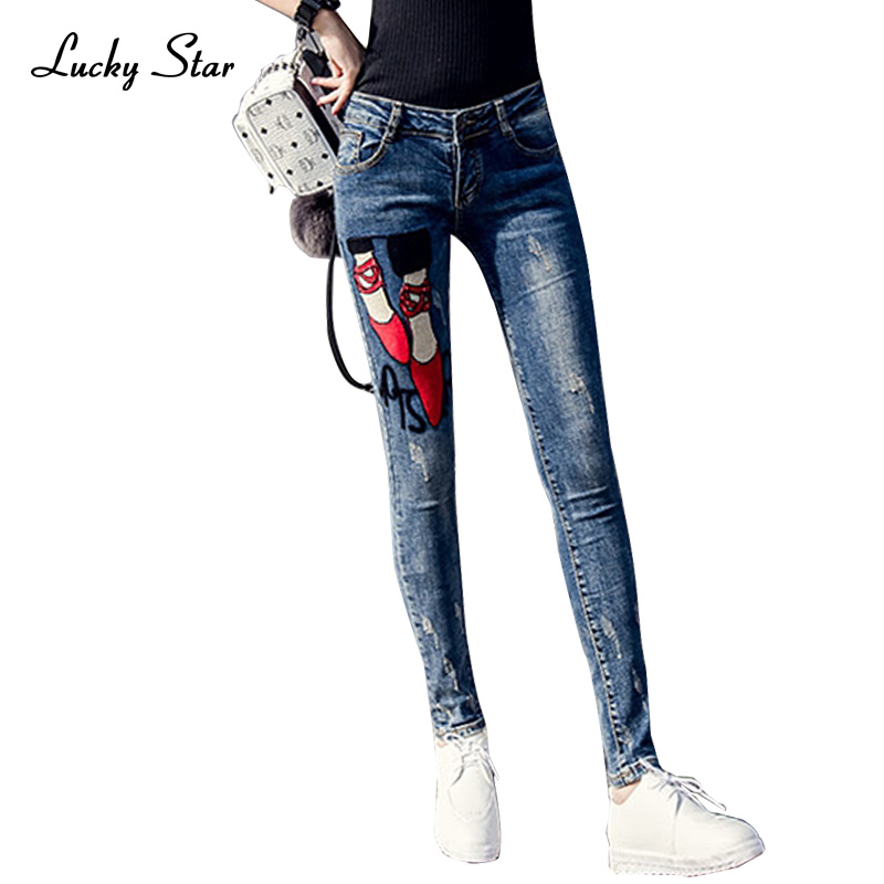 LUCKY STAR Embroidery Jeans Fashion Regular Pencil Pants Painted Jeans For Women Flare High Waist Ripped Full Length Jeans D215 эхолот lucky ffw718li
