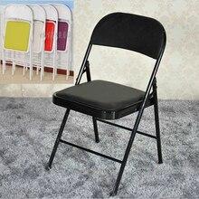 Простой табурет Домашний Складной Обеденный стульчик Портативный Офисный Компьютерный стул Конференц-стул студенческий стул(кабинетный
