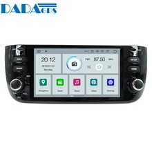 Android 9,0 4 + 32GB Auto Radio Multimedia reproductor de DVD para Fiat 2009-2015 Linea 2012-2015 Mapa GPS de navegación estéreo Auto Radio