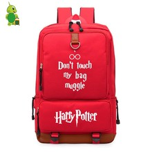 Red Harry Potter Magical Backpack Dont Touch My Bag Muggle Prints Laptop For