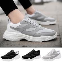 2019 Men Leisure Shoes Large Size Running Wild Casual Thick Bottom Breathable Sneakers Outdoor Mesh