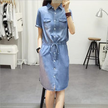 2018 new summer Denim Dresses For Women fashion short sleeve Shirt Female Jeans Dresses QV64(China)