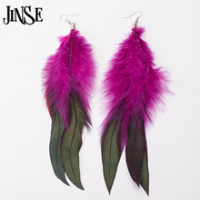 ES Women Feather Earrings Fashion 2016 New Colorful Vintage Luxury Long Dangle Bijoux Brincos Jewelry