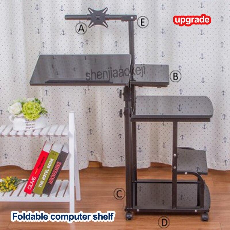 Bureau pliable Table d'ordinateur réglable ordinateur portable bureau rotation ordinateur portable Table de lit peut être soulevé bureau debout 1 pc