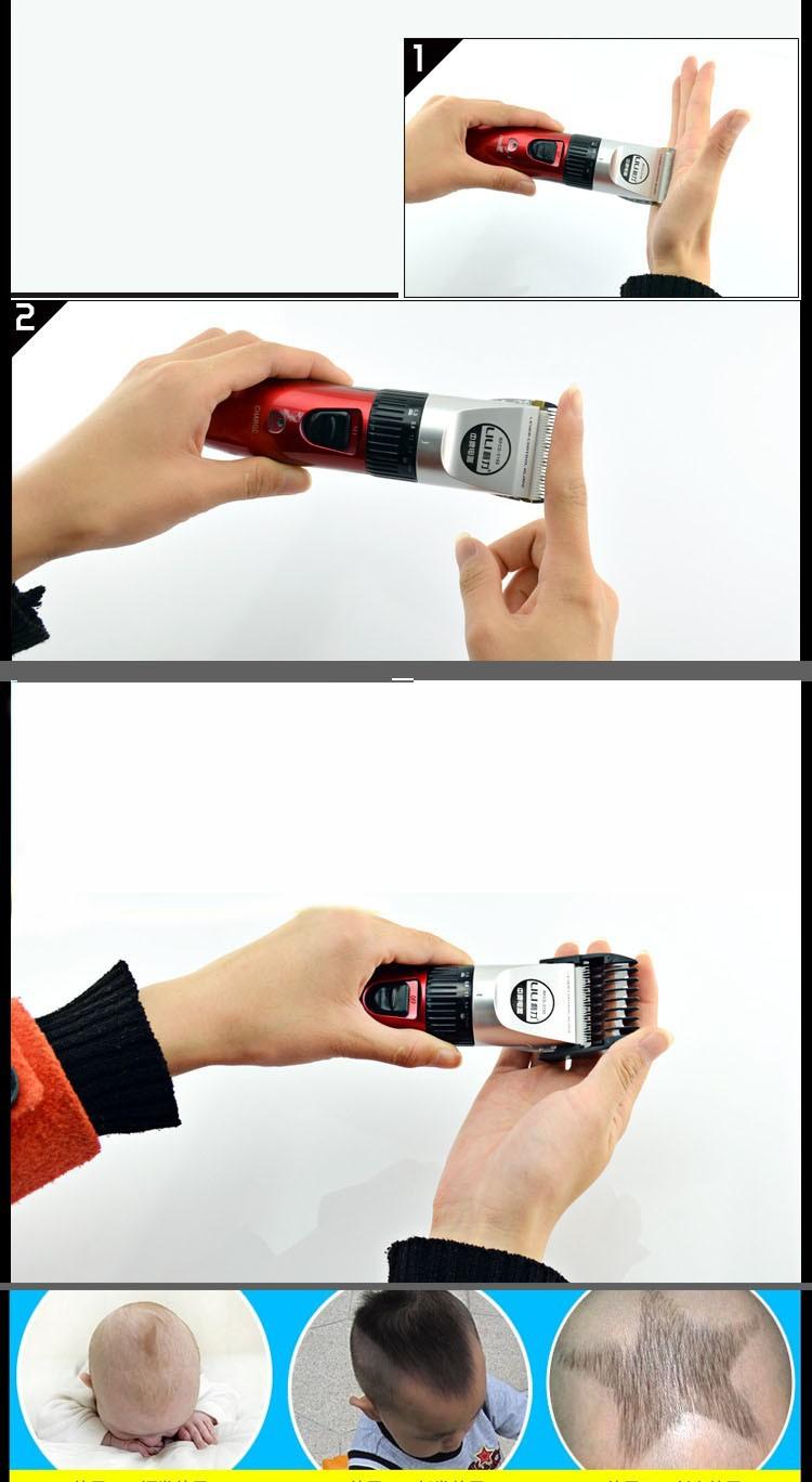 Hair Cutting Machine 12