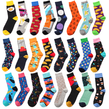 Autumn New Arrived Happy Socks Men Funny Art Harajuku Streetwear Hip Hop Food Di