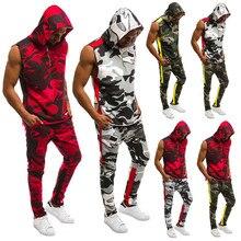 Men Tracksuit Set Jogger Camo Slim Fit Hoodies Bottoms Pants Trousers Sweat Suit Sudaderas con capucha цены