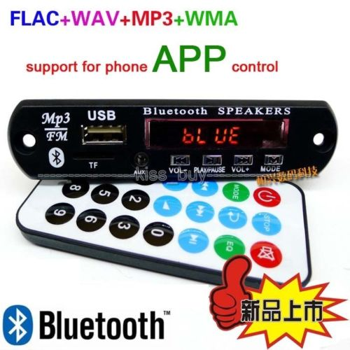 Bluetooth 4.0 MP3 Decoding Board Module digita lLED APE FLAC WAV DAE Decoder MP3 Player AUX FM Radio Phone app control 12V 5set bluetooth mp3 decoding board module w sd card slot usb fm remote decoding board module m011