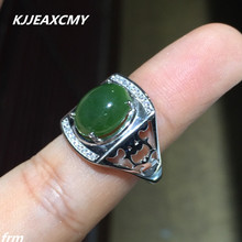 KJJEAXCMY Fine jewelry Jasper Mens Ring wholesale 925 sterling silver professional natural treasure
