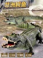 Remote Control Alligator Crocodile Cayman Radio RC Alligator remote control animal Alligator toy sound light boy toy gift