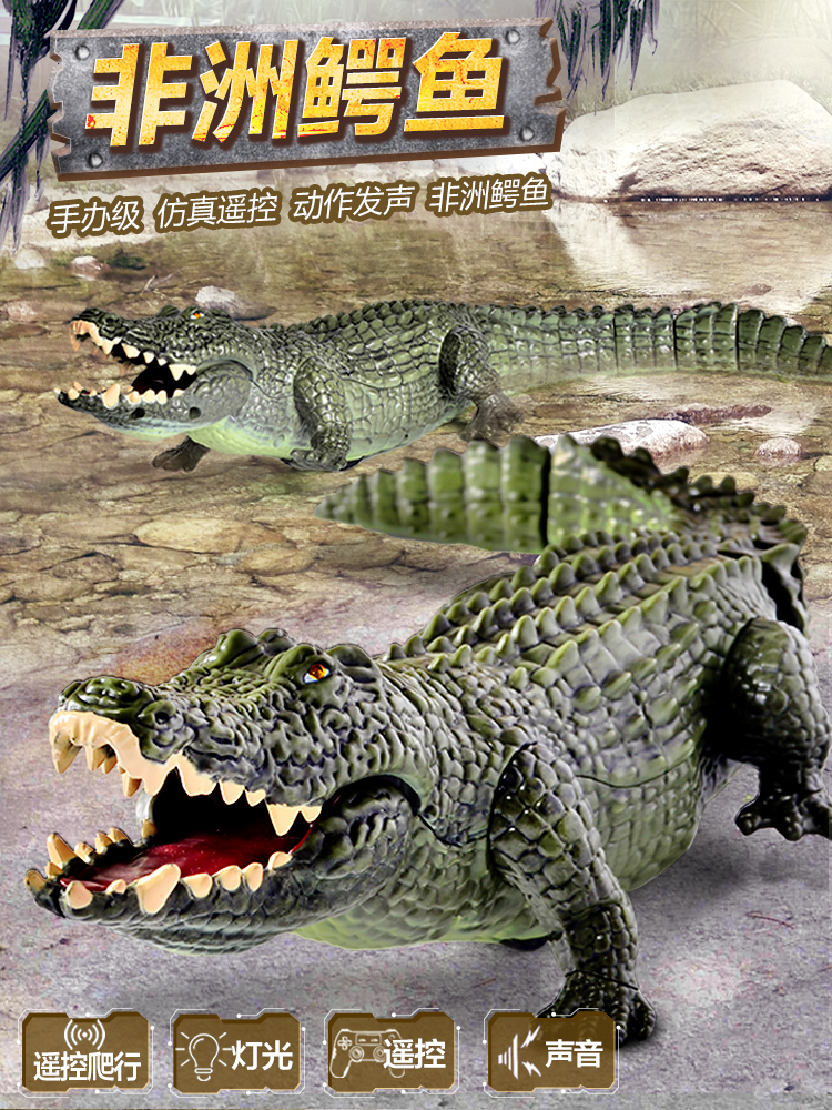 Remote Control Alligator Crocodile Cayman Radio RC Alligator remote control animal Alligator toy sound light boy toy gift crocodile animal series many chew toy