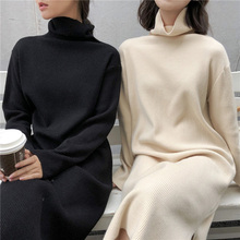 Turtleneck Knitted Dress Women Korean Style Split Long Sleeve Basic Black Robe Femme Pure Color Apricot Midi Winter Autumn